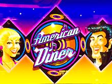 Игровой автомат American Diner